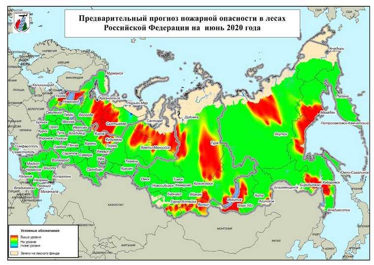 Крупные лесные пожары в июне грозят 20 регионам России. Среди них — три уральских