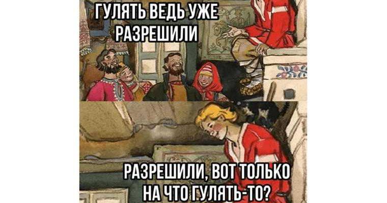 депутат Александр Чепик