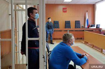 суд над Ванюковым в Курганской области