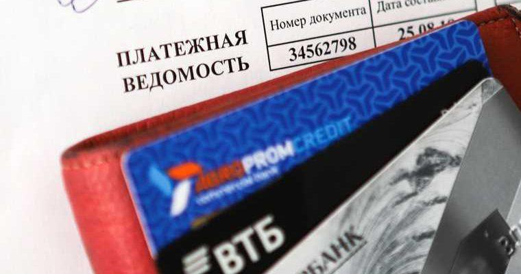 Екатеринбург чиновники премии