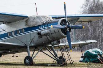Иркутская область Бурятия самолет пропасть связь ан 2
