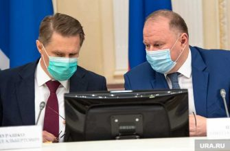 Мурашко Цуканов визит Екатеринбург совещение