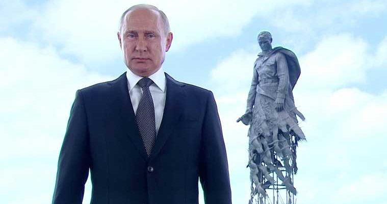 Путин поправки Конституция