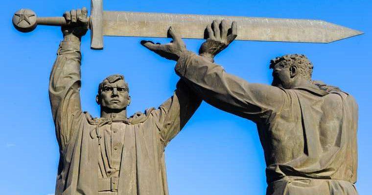 Путин город трудовой доблести закон статус что дает