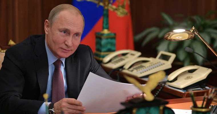 оплата 1 июля каким образом Россия