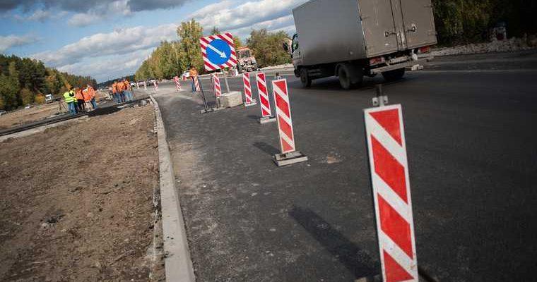 Дорогу до Ханты-Мансийска отремонтируют 3 миллиарда