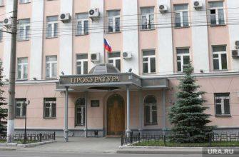 отставка депутат чиновник Курганская область