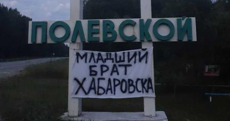 Полевской Свердловская область протесты жители свинокомплекс вонь запах
