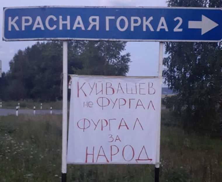 Свердловчане выразили любовь чужому губернатору. Куйвашеву сказали брать пример с Фургала