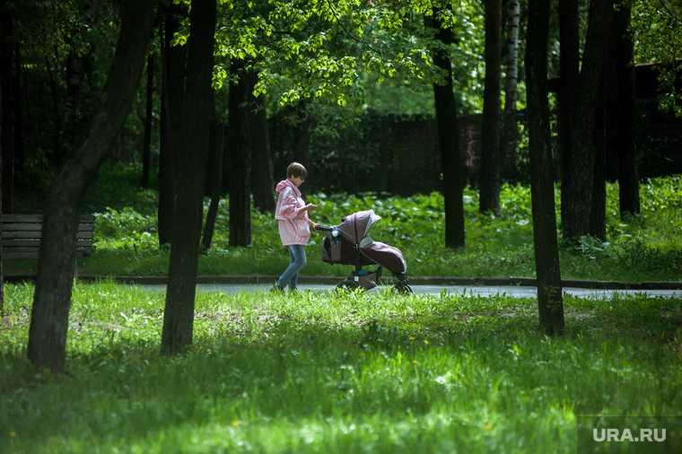 Первый день работы парка им. Маяковского (ЦПКиО) во время пандемии коронавируса.Екатеринбург