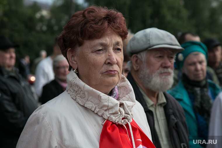 Митинг против пенсионной реформы. Тюмень