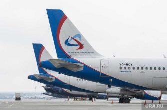 Уральские авиалинии самолеты коронавирус