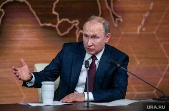 Путин проголосовал по поправкам в Конституцию