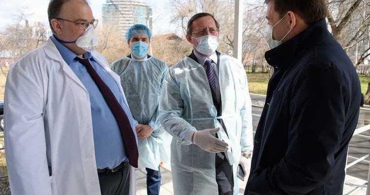 коронавирус нарушения лечение Свердловская обалсть