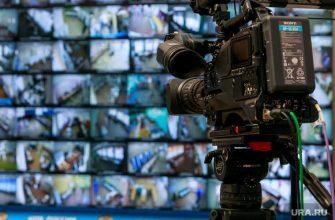 телекомпания Ямал Регион закрывают власти ЯНАО
