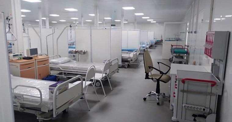госпиталь в МВЦ Екатеринбург-Экспо