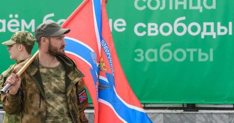 Донбасс может стать свободной экономической зоной Украины