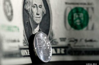 Курсы валют август прогноз пушкарев