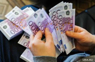 прогнозы о курсе евро