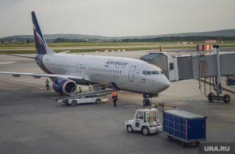 рейсы в зарубежные страны из России