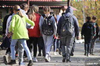 школьники пять групп здоровья