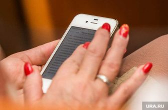 кредит получить мобильное приложение банк
