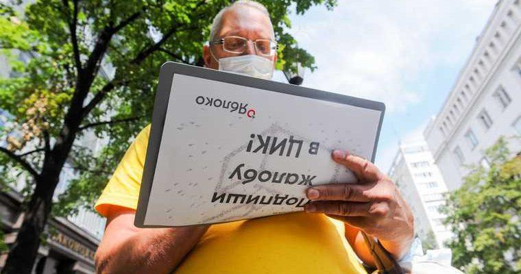 яблоко суд выборы москва