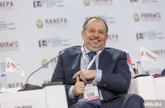Шумков бизнесмен Forbes