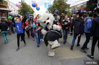 как пройдет день города челябинск 2020