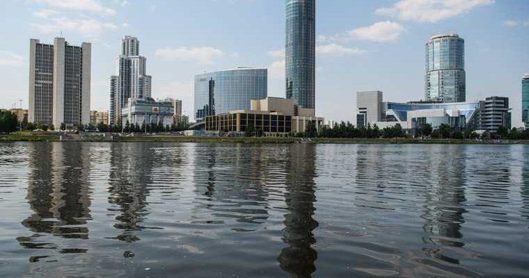 Опознана женщина утонула Екатеринбург День города