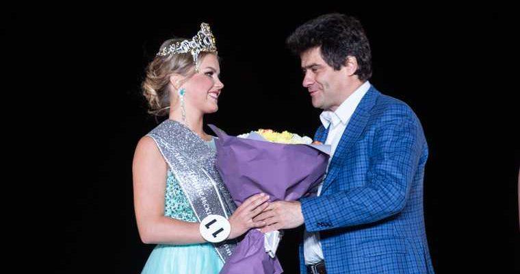 Мисс Екатеринбург 2020 кто победил