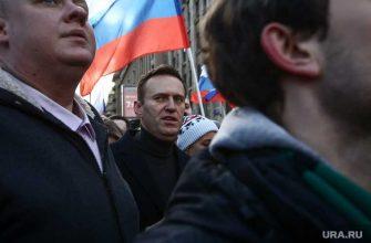 что стало с Алексеем Навальным