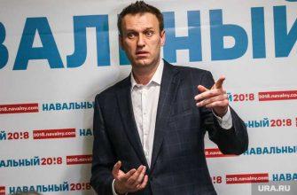 блоге Алексей Навальный отравили кремль попил чай
