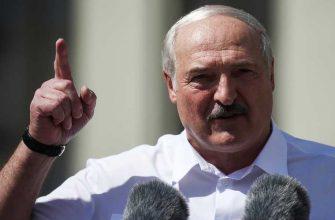выборы президента беларуси