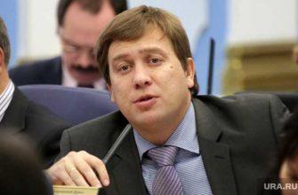 пермский край выборы депутата
