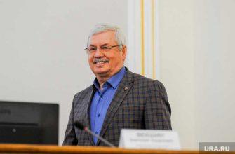 Мякуш заксобрание Челябинская область