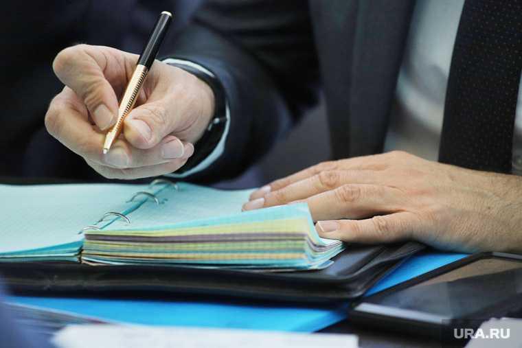 Губернатор Белгородской области ушел в отставку