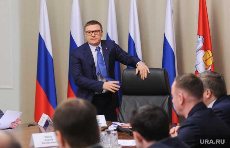 Челябинск губернатор
