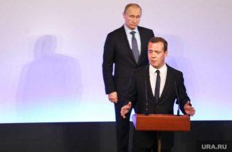 Дмитрий Медведев получил награду Путин подписал указ