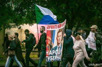 первое уголовное дело после митингов в Хабаровске