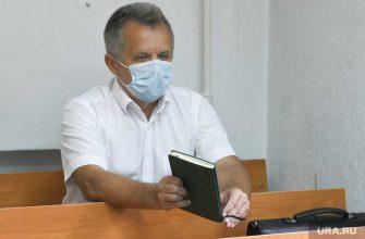 Суде вынесут приговор экс-замглавы свердловского ГУ МВД