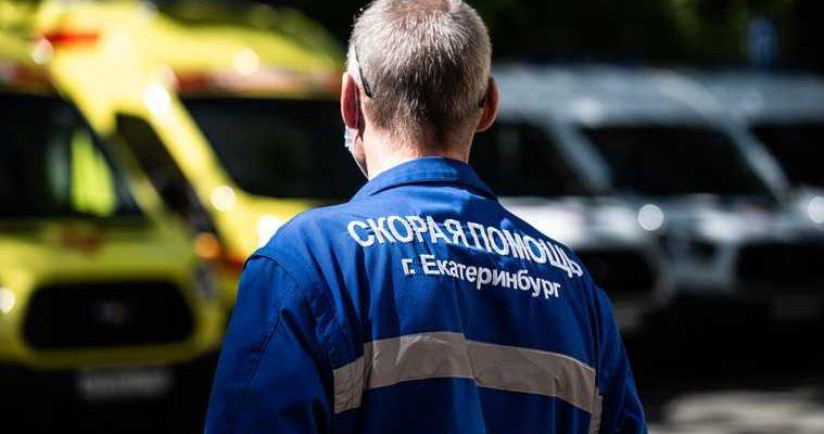 иммунитет коронавирус Свердловская область возраст опасность