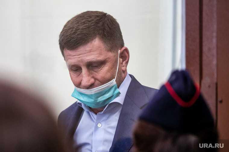Сергей Фургал суд присяжных оправдательный приговор