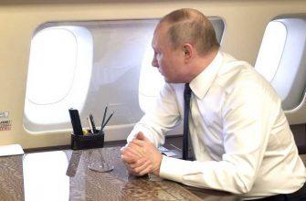 график президент Путин осень