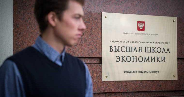 новости Пермского края 24 сентября