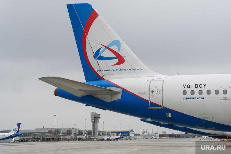 В Казани сел самолет с тюменцами