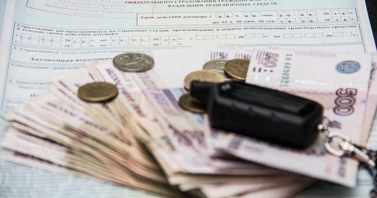 Игорь Моржаретто Петр Шкуматов автоэксперты ОСАГО новые правила расчет тарифы