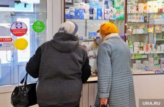аптеки региона