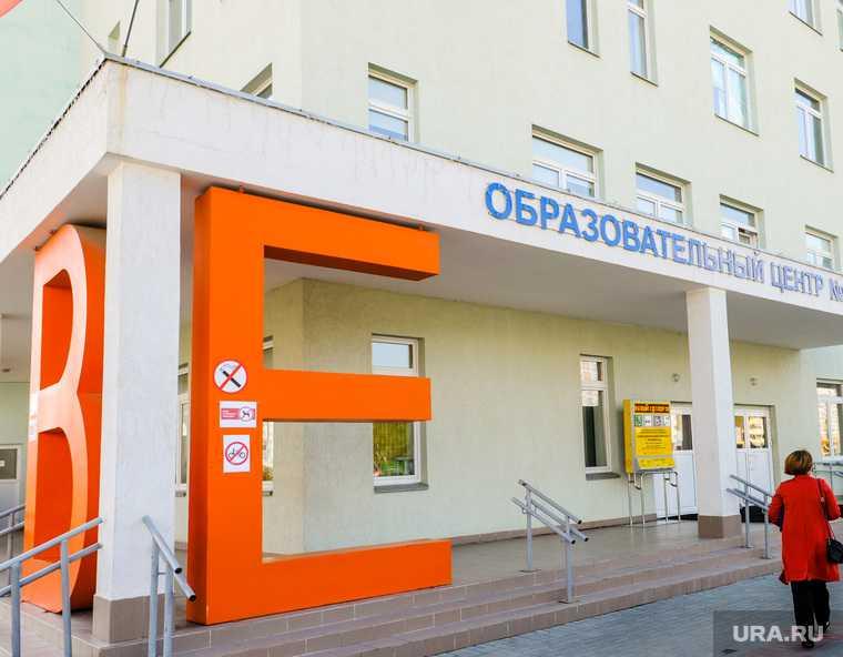 Челябинск микрорайон Парковый школы куда где учиться