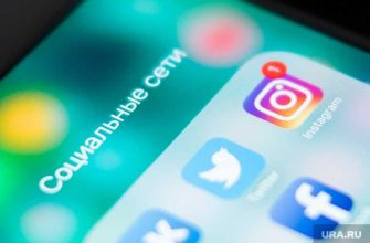 В Госдуме хотят замедлить трафик Facebook и Twitter